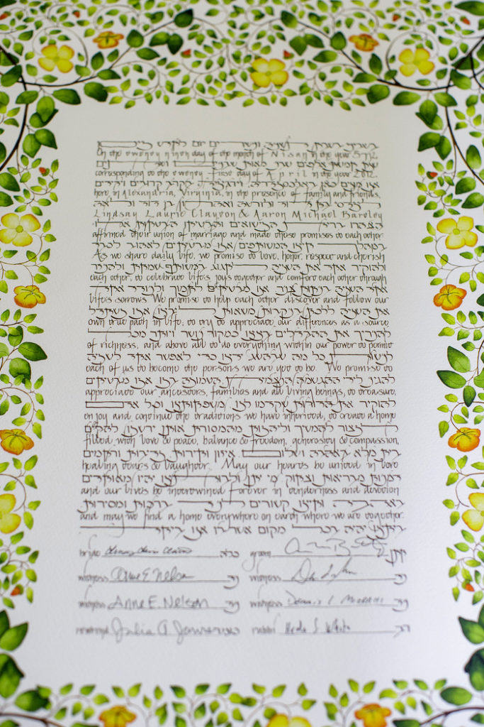 ketubah-green-yellow-leaves