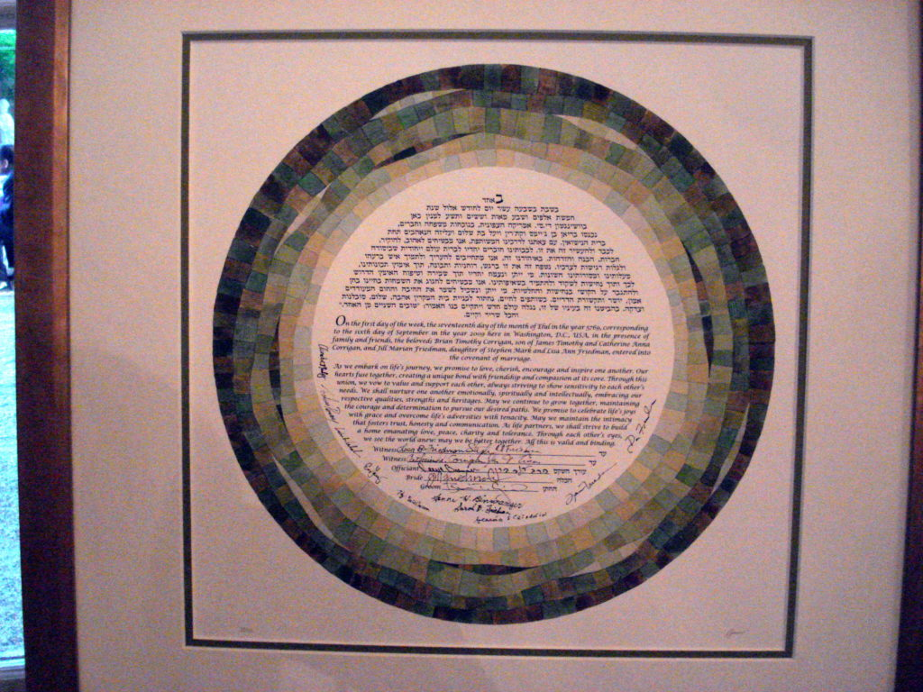 ketubah-jewish-wedding-round-green-yellow