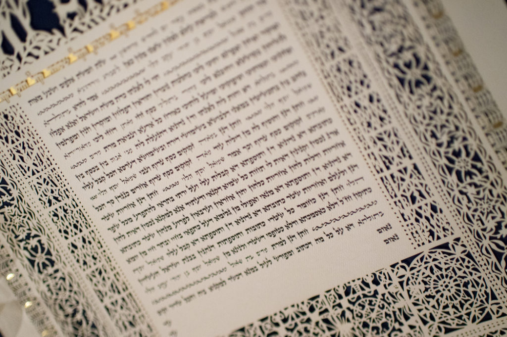 ketubah-navy-gold-laser-cut